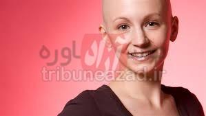 تریبون_آزاد_سرطان_زنان_عوارض_جانبی