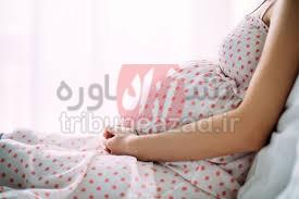 داروهای_بارداری_زنان