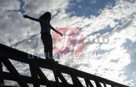 دخالت والدین در خودکشی فرزندان