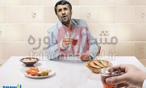 نقش تبلیغات در خانواده های ایرانی