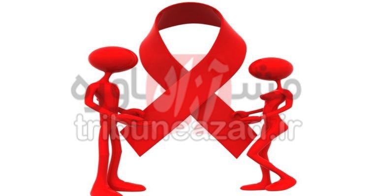 ایدز و مسائل جنسی