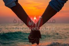 آموزش رابطه با همسر