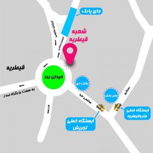مرکز مشاوره شمال تهران