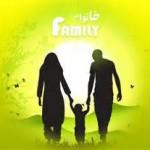 واژه خانواده درمانی